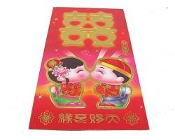 Chinese Wedding Red Packet Hong Bao - Ang Pow (8 pcs)
