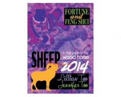Fortune and Feng Shui 2014 for Sheep