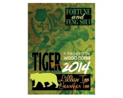 Fortune and Feng Shui 2014 for Tiger