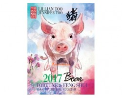 Fortune and Feng Shui Forecast 2017 for Boar