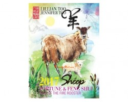 Fortune and Feng Shui Forecast 2017 for Sheep