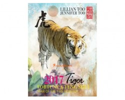 Fortune and Feng Shui Forecast 2017 for Tiger