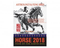Astrology and Feng Shui Forecast 2018 for Horse