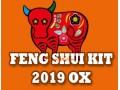 Feng Shui Kit 2019 for Ox
