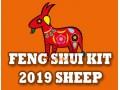 Feng Shui Kit 2019 for Sheep