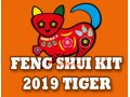 Feng Shui Kit 2019 for Tiger