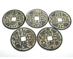 Five Chinese Emperors Antiquated Brass Coins