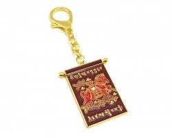 Flag Of Victory Feng Shui Keychain