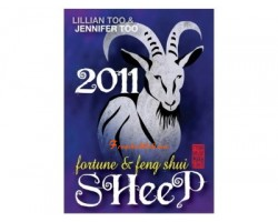 Lillian Too and Jennifer Too Fortune and Feng Shui 2011 - Sheep
