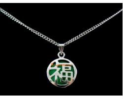 Fuk Good Fortune Jade Pendant