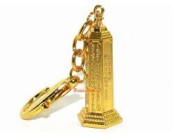 Golden Mantra Pagoda Keychain