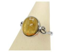Golden Titanium Rutilated Quartz Ring - High Grade