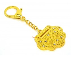 Good Fortune Lock Amulet Keychain