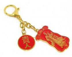 Gui Ren Talisman for Success Keychain