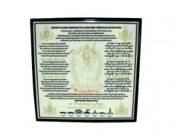 Guru Rinpoche Plaque