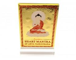 Heart Mantra Vairocana Mini Plaque