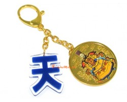 Heaven Luck Activator Keychain
