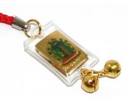 Kalachakra Tenfold Protection Mobile Hanging Amulet