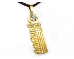 Kalachakra Ten-Fold Protection Amulet Pendant