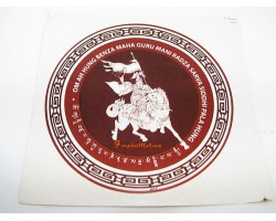 King Gesar Window Sticker (2 pieces)