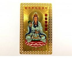 Kuan Yin Goddess of Mercy Metal Card