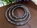 Labradorite 3 Round Bracelet 4mm