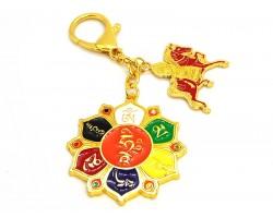 Life Force Amulet Keychain