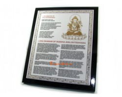 Long Mantra of Avalokiteshvara Plaque