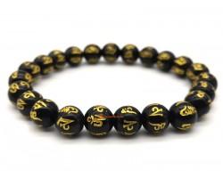 Obsidian Om Mani Padme Hum Bracelet