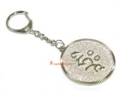 Om Mani Padme Hum Silver Keychain