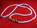 Om Mani Padme Hum White Jade Necklace/Bracelet