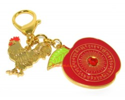 Peace and Anti Conflict Keychain