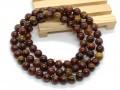 Pietersite 3-Round Bracelet 7.5mm