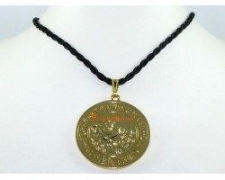 Medallion for Protection from Third Party Interference Pendant