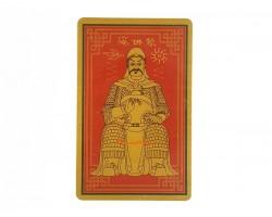 Tai Sui Card 2019