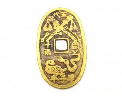 Tian Bao Di Bao Coin Amulet