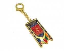 Victory Banner Amulet Keychain