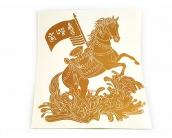 Windhorse Sticker (2 pieces)