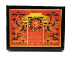 Yang Energy Amulet Plaque