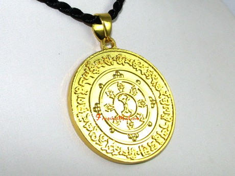 Attracting Big Money Talisman Pendant :: Feng Shui Wealth