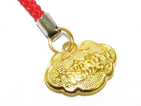 Longevity feng shui lock coin mobile hanging feng shui charm - Feng shui mobel ...