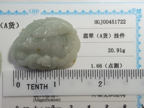 Certified Grade A Natural Jadeite Bat Pendant